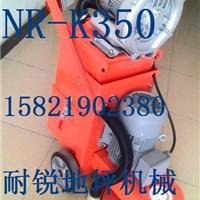 上海耐锐地坪打磨机 济南环氧地坪研磨机