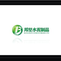 广州邦坚建筑材料有限公司