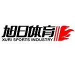成都旭日体育产业有限公司