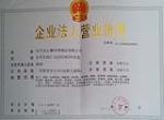 河北省安平县正耀丝网制品有限公司