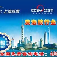 聚氨酯填缝剂生产厂家上海提供填缝剂贴牌
