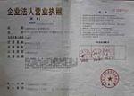 天津市亚达工贸有限公司