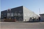 东莞中威金属材料公司