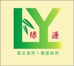 广州绿源竹业有限公司