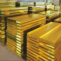供应黄铜板,H65黄铜板现货,环保黄铜板