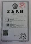 杭州科昂装饰材料有限公司