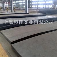 上海地区S355MC汽车钢