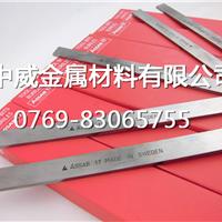 进口白钢刀 白钢制品 白钢刀