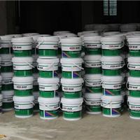 供应家装厨卫防水涂料 广州防水厂 1桶起批