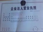 河北金若丝网制品有限公司