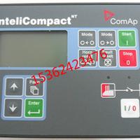 IC-NT-MINT科迈并机模块