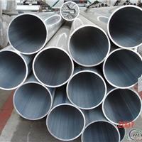 供应国标铝管,惠州6082铝合金管供应商