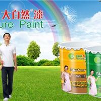 批发室内建筑涂料大自然油漆木器漆墙面漆招商