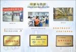 深圳市安特凌科技有限公司
