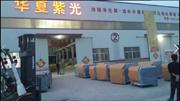 生产批发山西油烟净化器 饭店油烟净化设备