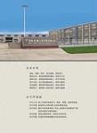 江苏瑞澜光电科技有限公司
