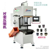 供应衬套数控压装机,轴承数字压装机