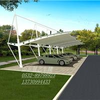 青岛做膜结构车棚停车棚
