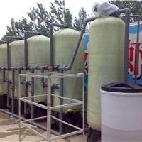 供应广州软化水装置设备生产厂家