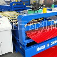 供应新型彩钢设备1404型波纹屋面瓦成型机