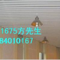 南京U型槽5*10铝方通南通4*8扬州3*10铝方通