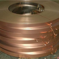 供应H65黄铜带,优质黄铜带