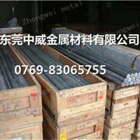 供应5052【可氧化】铝板