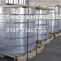 进口折弯铝板厂家6061-t6