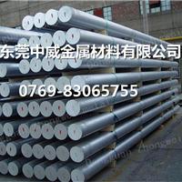 7075高强度铝板