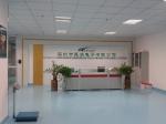 深圳市振欢电子有限公司.
