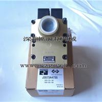 供应美国原装ROSS冲床双联电磁阀J3573A4735