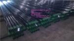 天津市达利普石油管材有限公司
