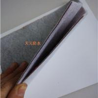 厂家供应铝胎种植屋面耐根穿刺防水卷材 国标1.0mm