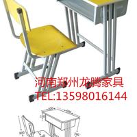 供应鲁山课桌椅生产厂家