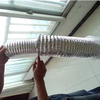 消声铝箔保温软管