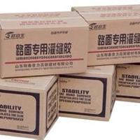 供应江苏徐州水泥混凝土路面专用填缝胶