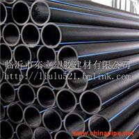 供应PE100级80级供水管材