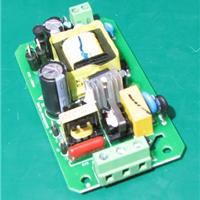 两级无频闪20W集成cob恒流泛光灯投光灯电源