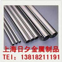 供应incoloy825不锈钢 incoloy825不锈钢板