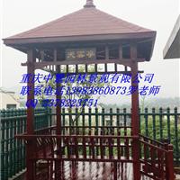 重庆做防腐木凉亭的电话是多少