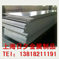 供应inconel600不锈钢 inconel600不锈钢板