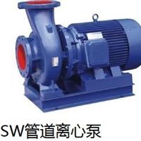 上海江洋 卧式管道离心泵