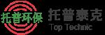 江阴市托普泰克环保设备制造有限公司