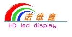 深圳市诺维鑫光电科技有限公司