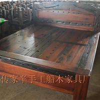 供应船木家具船木床 床头柜 衣柜 梳妆台