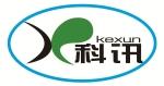 重庆市科讯净化设备有限公司