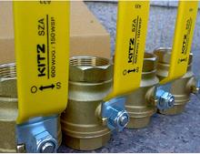 SZA600黄铜球阀