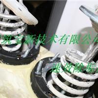 钢厂除灰剂,太阳能热水器除垢换热器除垢剂