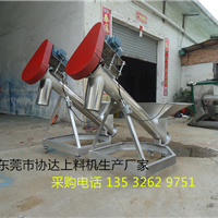 供应广州全自动螺旋上料机 厂家包送货上门