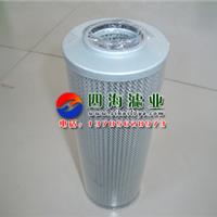 供应黎明滤芯HDX-250*20